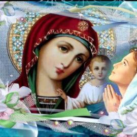 Сны Пресвятой Богородицы 15, 16, 17, 18