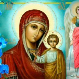 Сны Пресвятой Богородицы 12, 13, 14