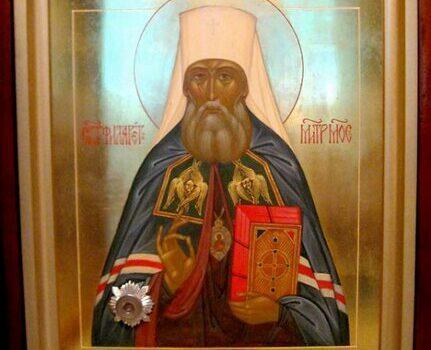 Благодарственная молитва Филарета Московского на каждый день