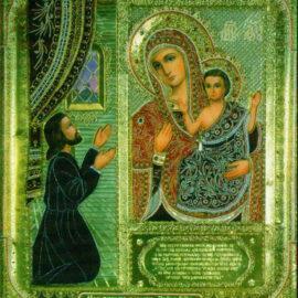 Молитвы от уныния