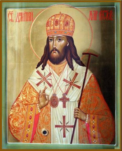 Икона Дмитрия Ростовского