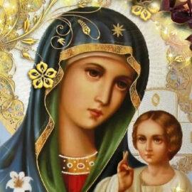 Заветные Сны Пресвятой Богородицы