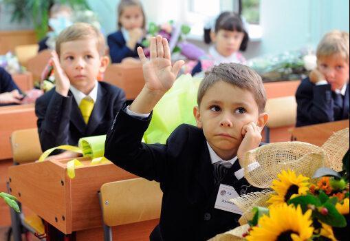 Как защитить ребёнка в школе