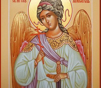 Молитвы Ангелу-хранителю о защите